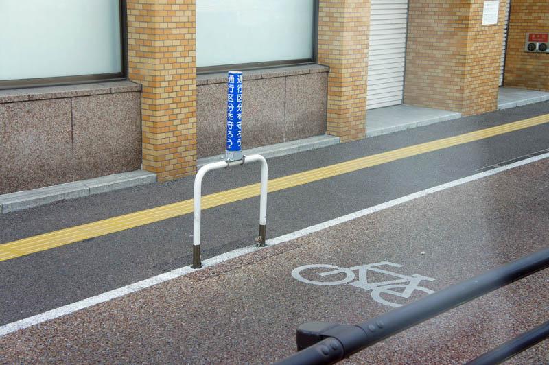 รู้จักทางจักรยานแบบต่าง ๆ