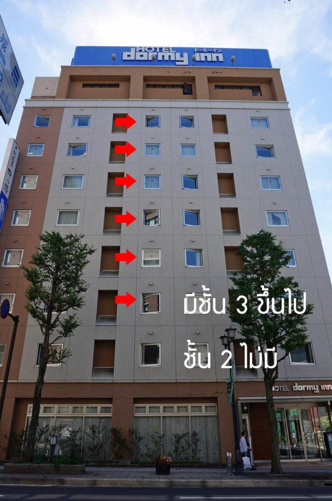 สามเหลี่ยมกลับหัวสีแดงบนหน้าต่างอาคาร ญี่ปุ่น